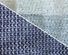 Дублерин: четкость линий одежды