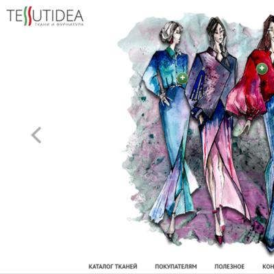 Тессутидея – итальянские ткани и фурнитура