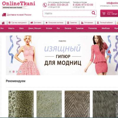 OnlineTkani