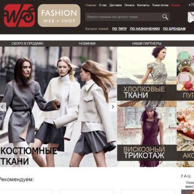 WF-SHOP – магазин эксклюзивных тканей